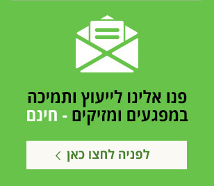 contact-box