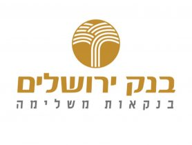 הדברה בבנק ירושלים