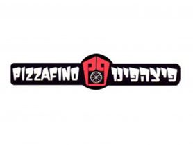הדברה בפיצהפינו